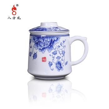 八方礼国色天香简易泡茶器BFLYC2019-2玉瓷办公泡茶杯礼盒装