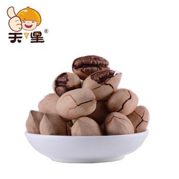 杨天星碧根果坚果美国山核桃长寿果218g/袋*2包零食特产