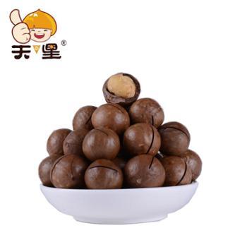 【杨天星夏威夷果】坚果特产夏威夷果218g/袋*2包奶油味零食送开果器
