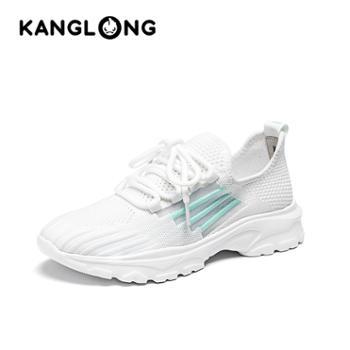 康龙新款女士百搭休闲运动鞋跑步鞋