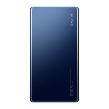 华为12000毫安40W超级快充移动电源/充电宝适用P40/P30/Mate20系列/苹果/PD协议笔记本电脑等