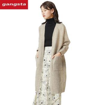 【gangsta】新款韩版毛衣外套中长款针织开衫大衣M637