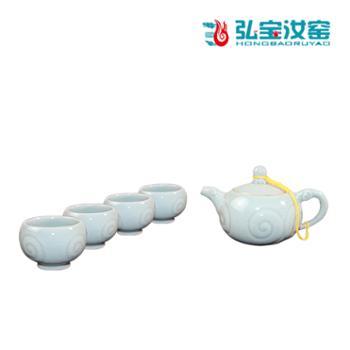 弘宝汝窑粉青釉三羊开泰一壶四杯茶组套装