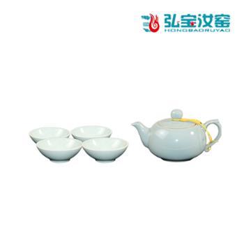弘宝汝窑粉青釉乾坤一壶四杯茶组套装