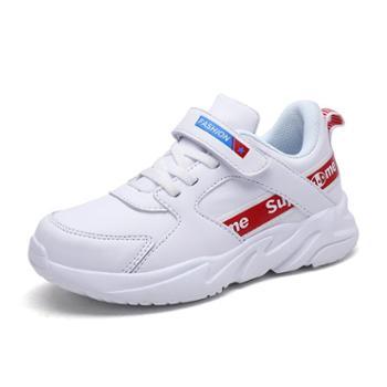 上匠风华儿童运动鞋A903