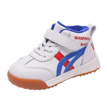 上匠风华 pu高帮小童运动鞋6737
