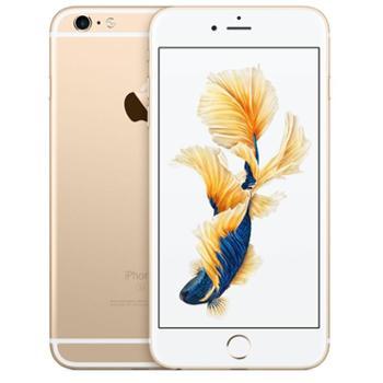 【赠送蓝牙耳机+防暴钢化膜+保护壳】Apple/苹果 iPhone6S plus 手机5.5英寸全新国行全网通 6S Plus