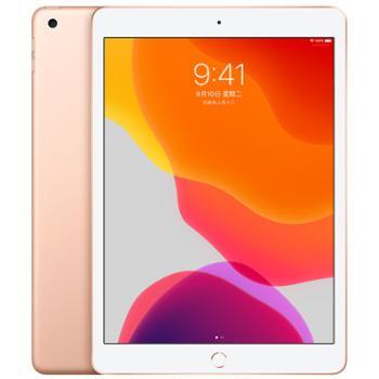 Apple/苹果iPad 10.2英寸全新国行2019款ipad 平板电脑