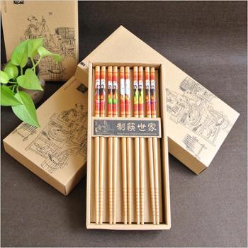福匠筷子竹筷礼盒5双套装*2盒