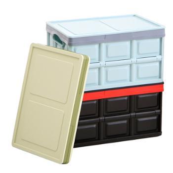 多功能塑料折叠收纳箱车载收纳盒玩具整理箱