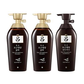 吕/Ryo【3瓶装】棕吕防脱固发滋养洗发套装2洗1护500ml/瓶
