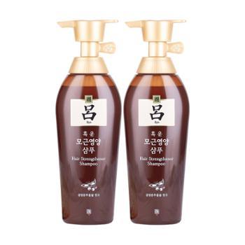 吕/Ryo【2瓶装】棕吕防脱固发滋养洗发水500ml/瓶