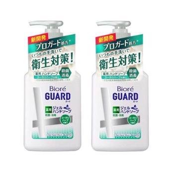 【2件装】日本花王碧柔全植物弱酸性消毒洗手液250ml