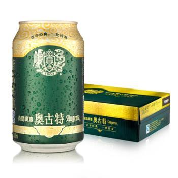 青岛啤酒奥古特尊享330ml*24罐
