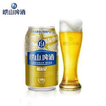 青岛崂山啤酒崂友记330ml*24听整箱崂山水酿造