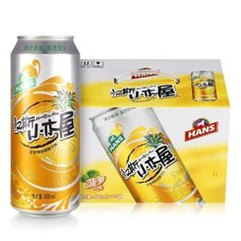 汉斯小木屋菠萝啤500ml*12罐