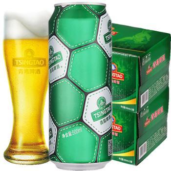 青岛啤酒足球罐经典酒液500ml*12听2箱量贩装
