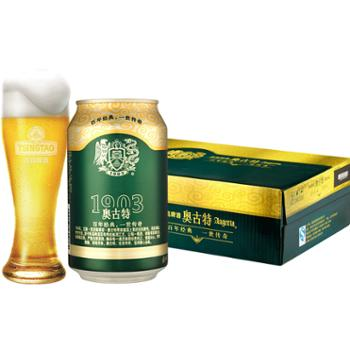 青岛啤酒奥古特330ml*24听量贩装