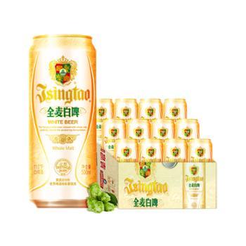 青岛啤酒小麦白啤500ml*12听*2箱