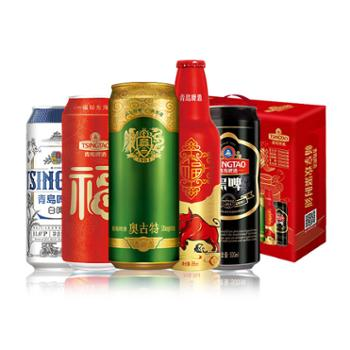 青岛啤酒全家福礼盒10瓶装