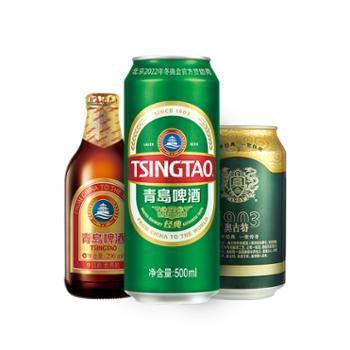 青岛啤酒B款大礼包三箱组合装