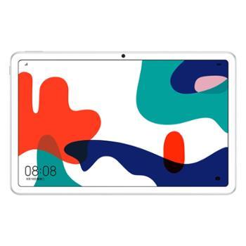 华为平板MatePad10.4英寸麒麟820芯片