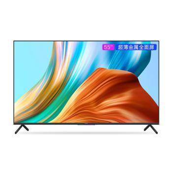 荣耀智慧屏55英寸OSCA-550A超薄金属全面屏人工智能液晶电视