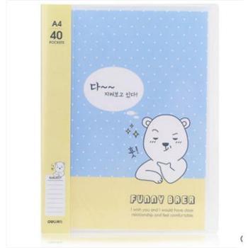 Deli/得力96153学生卡通可爱40页资料册文件夹插页册透明文件袋1个