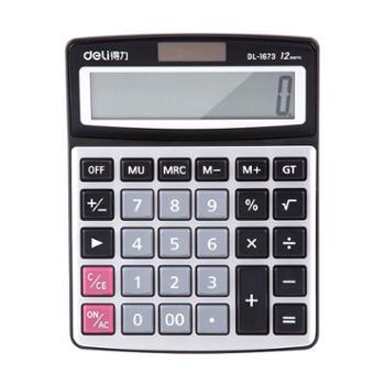 得力计算器大按键大屏幕多功能计算器语音双电源款计算机财务办公