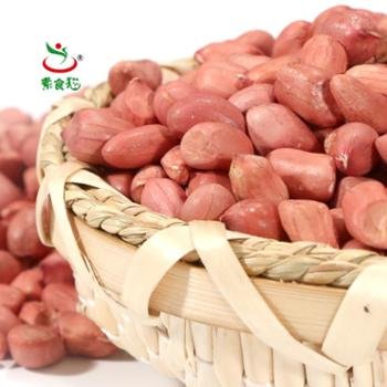 素食猫泰来特产四粒红花生400克×3