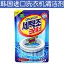 韩国进口洗衣机清洁剂 滚筒全自动波轮家用杀菌消毒除垢 韩国山小怪清洁剂