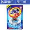 韩国进口洗衣机清洁剂 买2赠1 滚筒全自动波轮家用杀菌消毒除垢 山小怪洗衣机清洁剂