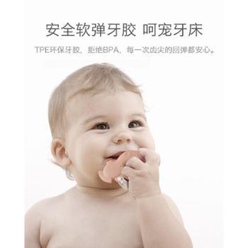 babycare婴幼儿手摇铃玩具0-1岁新生儿宝宝益智牙胶0-12个月1套装