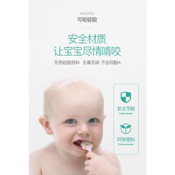 雨果新生婴幼儿玩具0-1岁宝宝益智抓握训练3-6-12个月牙胶手摇铃