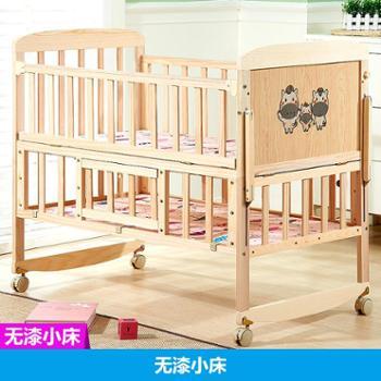实木婴儿床儿0-15个月简易经济型新生宝宝小摇篮床可折叠拼接大床