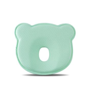 VALDERA婴儿定型枕宝宝枕头0-1岁防偏头儿童矫正头型新生儿纠正偏头1-3岁