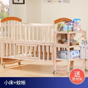 zedbed婴儿床实木摇篮床多功能宝宝bb新生儿无漆摇床儿童拼接大床