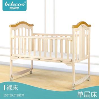 婴儿床宝宝bb床摇篮床多功能儿童新生儿拼接大床实木无漆床