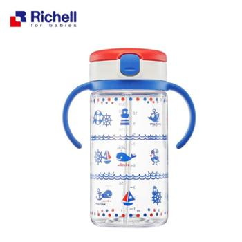 Richell利其尔儿童吸管水杯防漏宝宝学饮杯婴儿喝水杯带手柄320ml