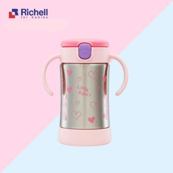 Richell利其尔儿童保温水杯防漏TLI宝宝吸管杯儿童水壶婴儿不锈钢