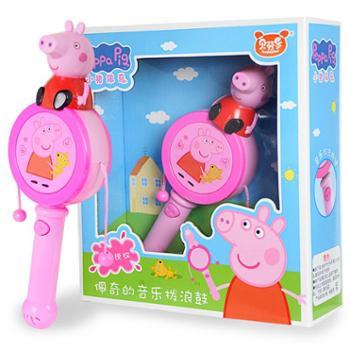 小猪佩奇婴幼儿拨浪鼓宝宝儿童音乐女婴儿手摇玲鼓玩具