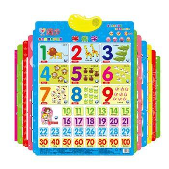 阔步拼音发音有声挂图早教发声儿童看图识字宝宝启蒙认知墙贴玩具全套