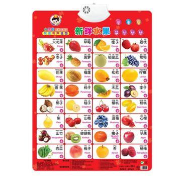 小儒童【双面语音】有声双语儿童早教发声拼音挂图启蒙认数识字玩具卡