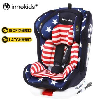 inno kids儿童安全座椅汽车用婴儿宝宝旋转可坐躺isofix