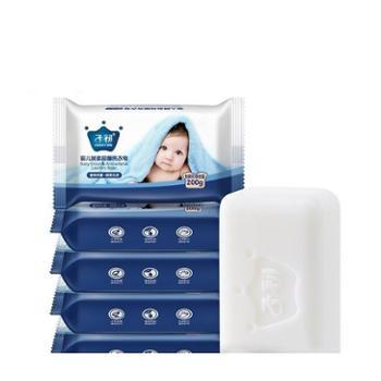子初婴儿洗衣皂宝宝专用宝宝新生儿童婴儿洗尿布专用皂衣物肥皂200g*6块