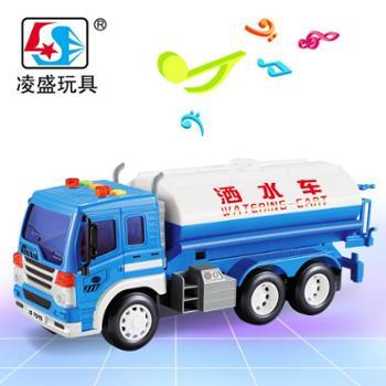 凌盛玩具 遥控工程车洒水清洁环卫垃圾遥控汽车充电动遥控车儿童玩具车男孩