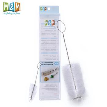 M&M 新生儿玻璃奶瓶配套毛刷2个装(一大一小)奶瓶刷子