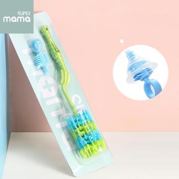 全能妈妈supermama宝宝洗奶瓶的刷子硅胶奶瓶刷子360度旋转清洁刷套装