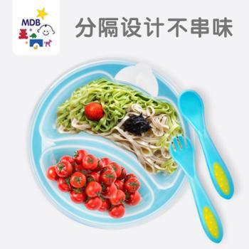 MDB 婴幼儿注水保温餐盘套装儿童防烫分隔防摔碗宝宝便携辅食餐具