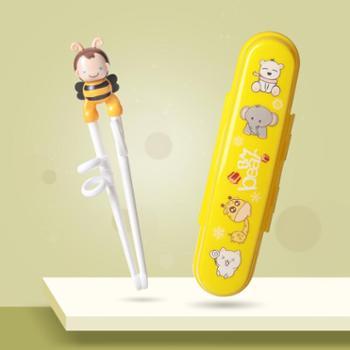 Nemohome儿童筷子训练筷学习筷男女孩宝宝练习筷专用餐具套装辅助筷小朋友